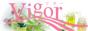 熊本出張アロマ 熊本高級アロマVigor(ビガー)〜午後の休息〜