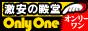 Club Moet �����̓a���@OnlyOne-�I�����[����-